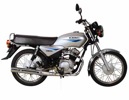 Yamaha Crux Two Wheeler Insurance