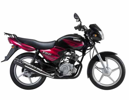 Yamaha YBR Two Wheeler Insurance